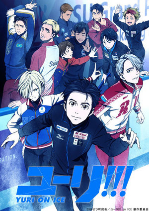 yuri_on_ice_key_visual