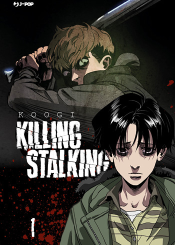 killing_stalkingg-cover