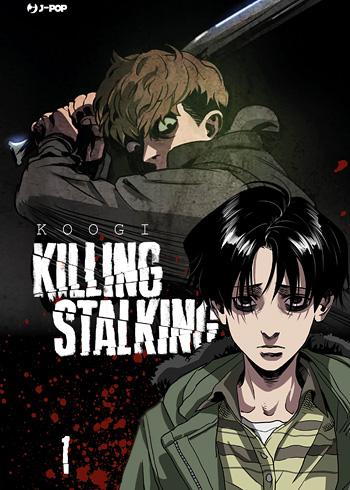 killing_stalkingg-cover